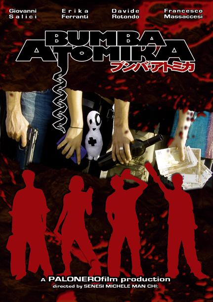 bumba atomika poster